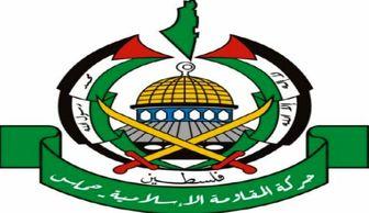واکنش حماس به معامله قرن
