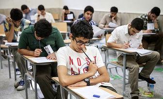 دانش آموزان کشورهای جهان چند روز در سال تعطیل هستند؟