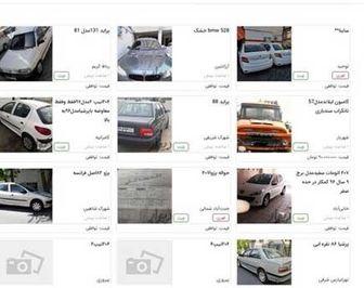 واکنش پلیس فتا به بازگشت آگهی های قیمت دار فروش خودرو و مسکن به فضای مجازی