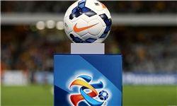 واکنش AFC به برد قرمزپوشان: پرسپولیس تاریخسازی کرد