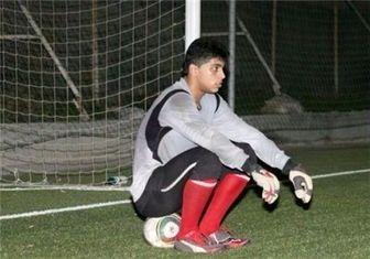 استمداد دروازبان تیم ملی بحرین از درون زندان