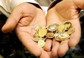 نرخ سکه و طلا در ۲۴ آذر
