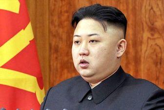 سه سال مذاکرات محرمانه اتحادیه اروپا با کره شمالی فاش شد