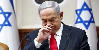 پسر نتانیاهو در شبکههای اجتماعی سانسور شد
