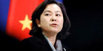 در خواست جدی چین از دولت جدید بایدن