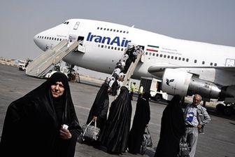 تمامی ظرفیتهای هوایی نجف- تهران تکمیل شد