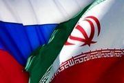 ادعای جدید پنتاگون درباره ایران