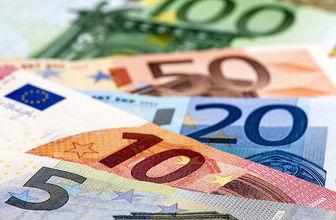 قیمت ۲۶ ارز دولتی کاهش یافت/نرخ ۴۷ ارز بین بانکی در ۱۵ مهر ۹۸
