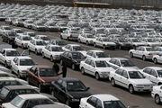 آخرین وضعیت قیمت خودرو در بازار
