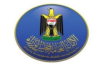 واکنش عراق به تهدید آمریکا برای حمله به سوریه