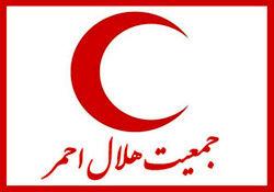 هلال احمر درباره حواشی پیرامون توزیع چادر درمناطق سیل زده  توضیحاتی داد