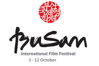 ماجرای تنش سیاسی در جشنواره فیلم بوسان