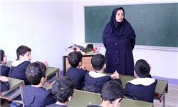 پاداشی که به نام فرهنگیان و به کام شرکتهای دولتی است