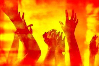 کفاره گناهان بزرگ چیست؟