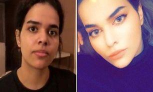 وضعیت غمانگیز دختر 18 ساله سعودی