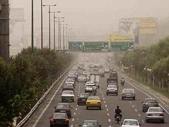 این شهر آلوده است