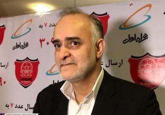 نبی: از AFC نه از فیفا طلب داریم