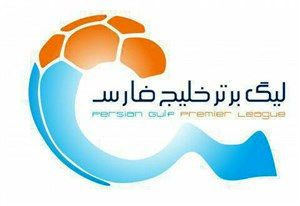 جدول لیگ برتر بعد از شکست پرسپولیس