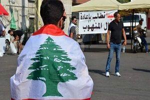 اخبار ضد و نقیض از درگیری و زد و خورد میان معترضان در بیروت