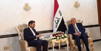 از یک عراق با ثبات، متحد و قوی حمایت میکنیم