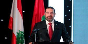 البیسی: حریری برای حل بحران اخیر طرحی ارائه کرده است