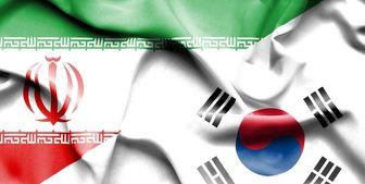 سفیر کره: شرکتهای کرهای میخواهند علیرغم تحریم در ایران بمانند