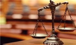 آغاز ششمین دادگاه رسیدگی به پرونده موسسه مالی و اعتباری ثامنالحجج