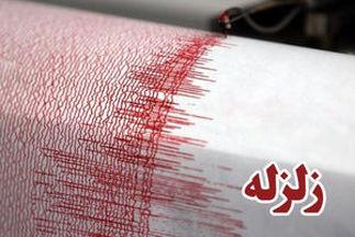 وقوع زلزله در آذربایجان غربی