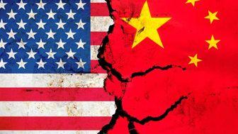واشنگتن بار دیگر چین را متهم کرد