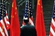 از سرگیری دور تازه گفتگوهای تجاری چین و آمریکا از هفته آینده