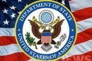 سیاهنمایی و دخالت آمریکا در امور داخلی ایران