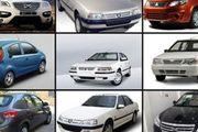 تبعات پذیرش فرمول خودروسازان و قطعهسازان