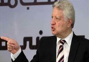 چهارمین نامزد انتخابات مصر اعلام آمادگی کرد