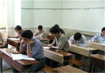 آزمونهای هدایت تحصیلی پایه نهم اثربخشی لازم را ندارند