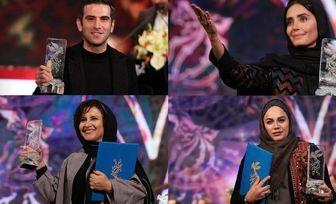 اسامی برندگان سیمرغ بلورین سی و هفتمین جشنواره فیلم فجر/ شبی که ماه کامل شد جوایز را درو کرد