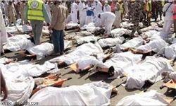 اسامی ۹۰ کشته شده ایرانی حادثه رمی جمرات
