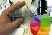 سرانه بدهی هر ایرانی چقدر است؟