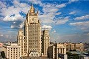 واکنش مسکو به تحریمهای جدید آمریکا علیه ایران