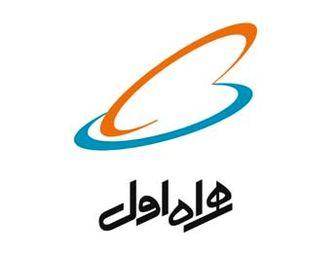 افتتاح فاز یک پوشش اینترنت پرسرعت روستایی