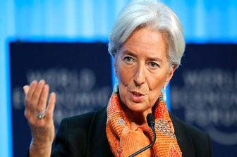 محاکمه رئیس صندوق بین المللی پول