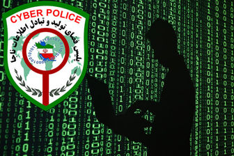 هشدار پلیس فتا در خصوص خریدهای اینترنتی