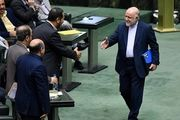 سوال نمایندگان مجلس از زنگنه کلید خورد