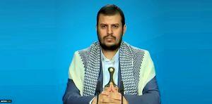 رهبر انصارالله به حمله سعودی ها پاسخ داد
