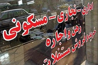 هزینه خرید مسکن در جنت آباد