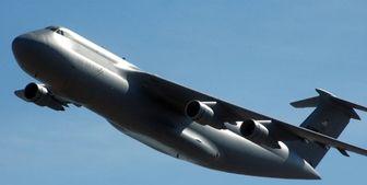 ماجرای پرواز هواپیمای نظامی آمریکا در جنوب بغداد