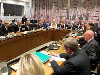 پایان نشست وزرای خارجه ایران و 1+4 در نیویورک
