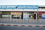 یمن: ائتلاف سعودی مانع انتقال بیماران به خارج از کشور میشود