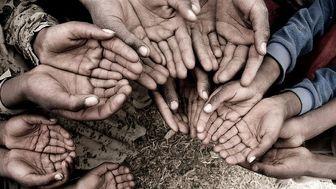 حسرت ۵۳ میلیون نفر برای رفاه در زندگی