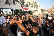 نسخه بغداد برای اوضاع ناآرام جنوب عراق