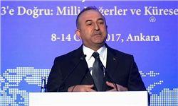 اهداف مهم ترکیه در سوریه